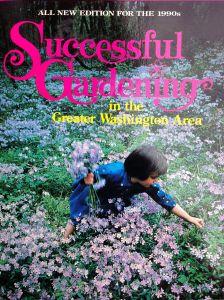 dad's garden book
